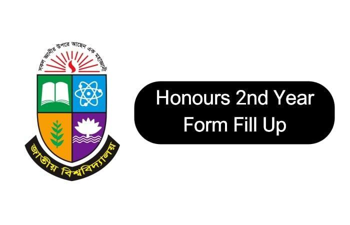 Honours 2nd Year Form Fill Up 2021 - Update Notice