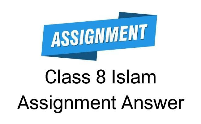 Class 8 Assignment 2021 Islam Answer - 7th week