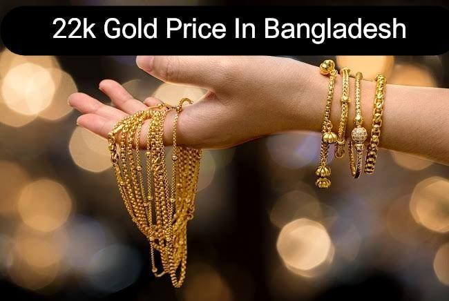 22k Gold Price in Bangladesh Per Vori (22 CARAT GOLD)
