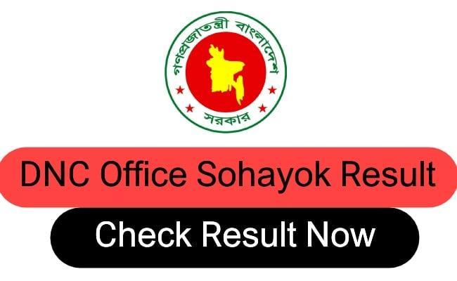 DNC Office Sohayok Result 2021 [ Download PDF ]