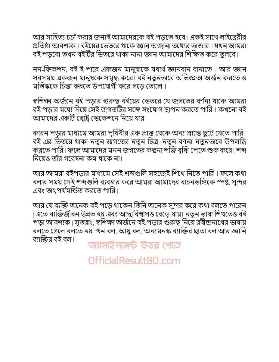 bangla 3