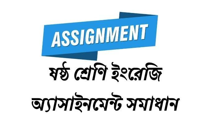 class 6 english assignments