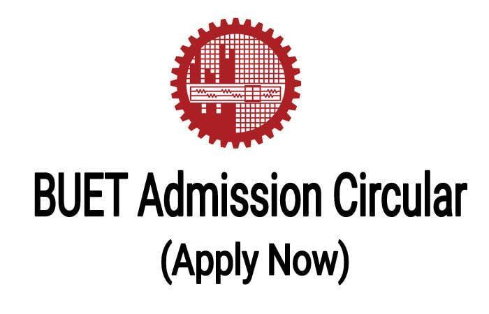 BUET Admission Circular PDF Download 2021 ( Full PDF Download )