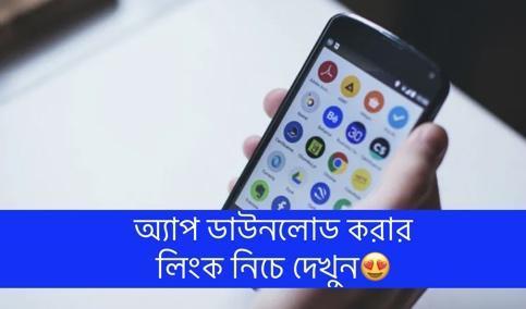 Download Online Income App