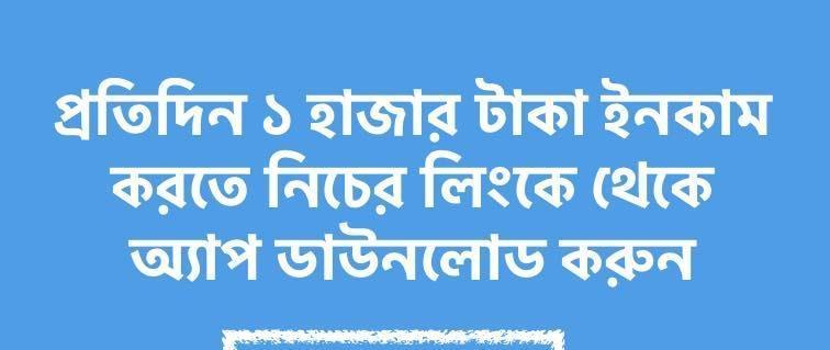 bkash app online income