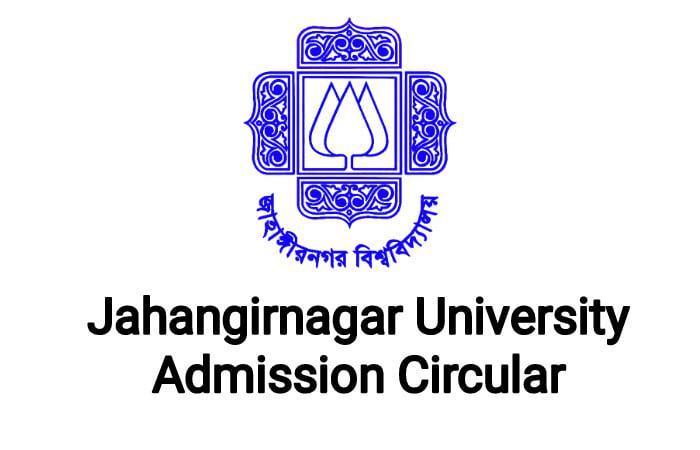 Jahangirnagar University Admission Circular 2020-2021 [ PDF Download ]